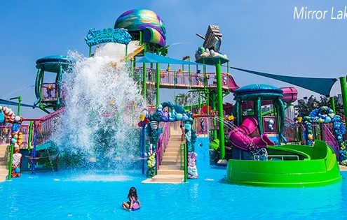 mirror lake waterpark china